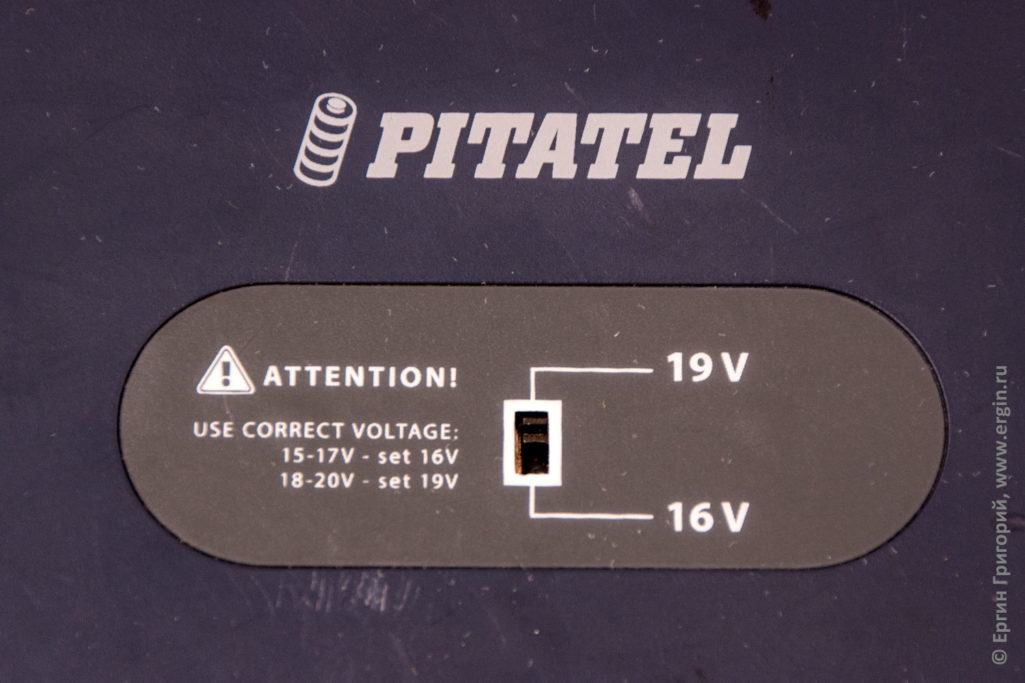 Переключатель напряжения питания пауэрбанка Pitatel NPS-153 для зарядки ноутбука