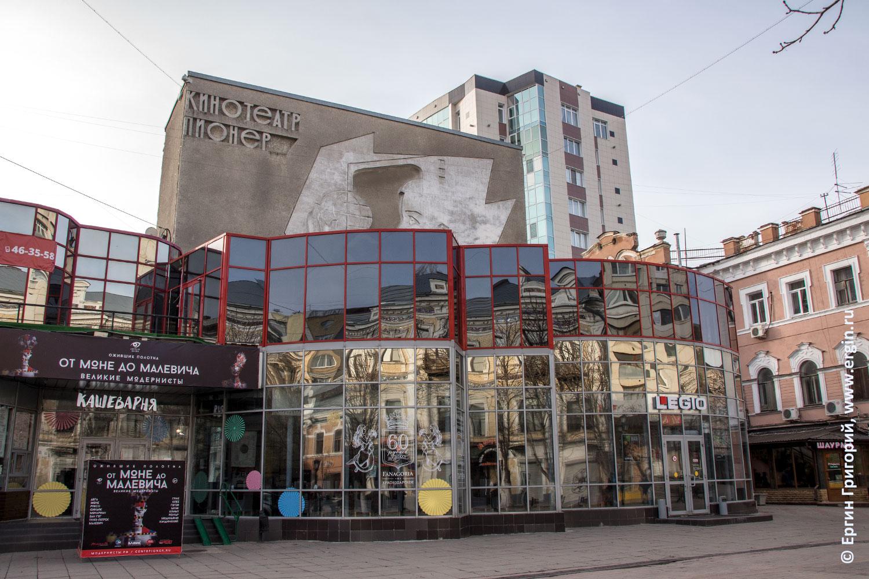 Саратов проспект Кирова кинотеатр Пионер смешение стилей домов