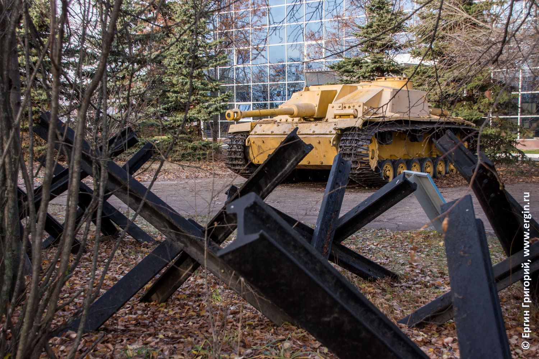 Саратов Немецкий танк в парке Победы