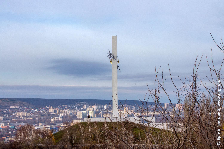 Памятник Журавли на Соколиной горе в Саратове обзорная площадка