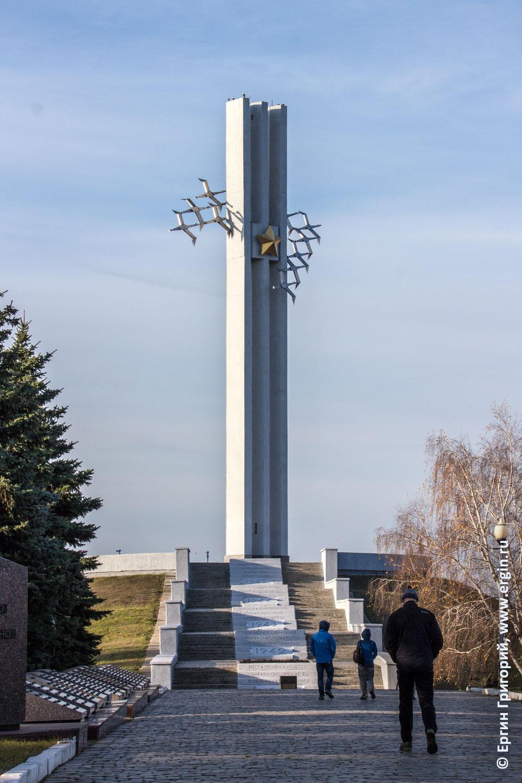 Саратов мемориальный комплекс Журавли стелла