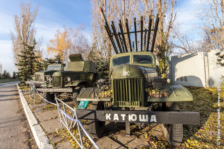 Катюша в Саратовском парке победы