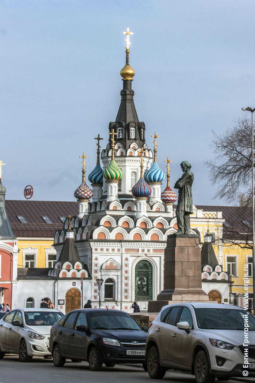 Утоли моя печали храм церковь в Саратове и памятник Чернышевскому на площади Чернышевского