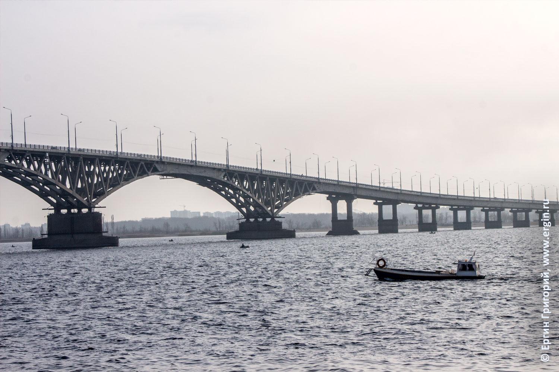 Мост через реку Волгу в городе Саратове