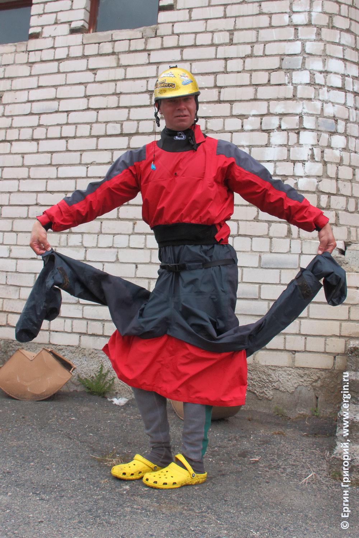 Как надевается драйсьют сухой костюм каякера бренда Вода Voda gear
