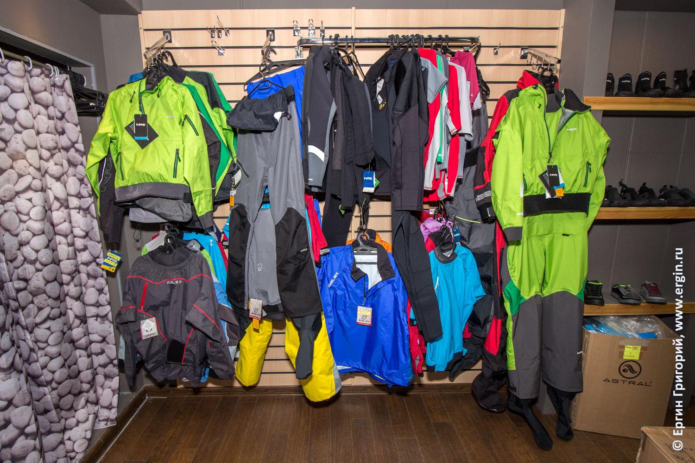 Снаряжения для каякинга магазин каякеров каяки сухие куртки