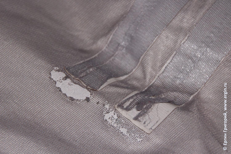 Плохая проклейка швов сухой куртки костюма драйтопа каякера байдарочника