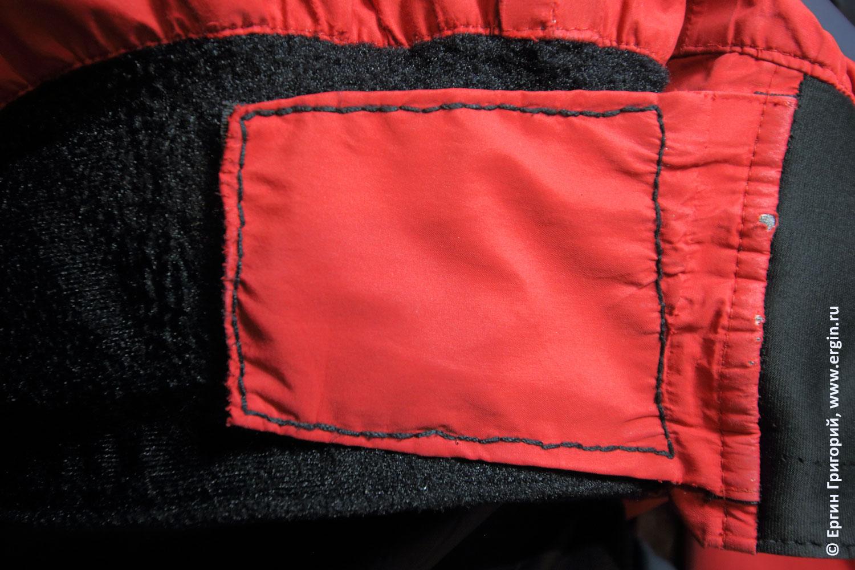 Ремонт застежек липучек в месте крепления юбки на сухой герметичной водонепроницаемой куртке водника туриста байдарочника каякера