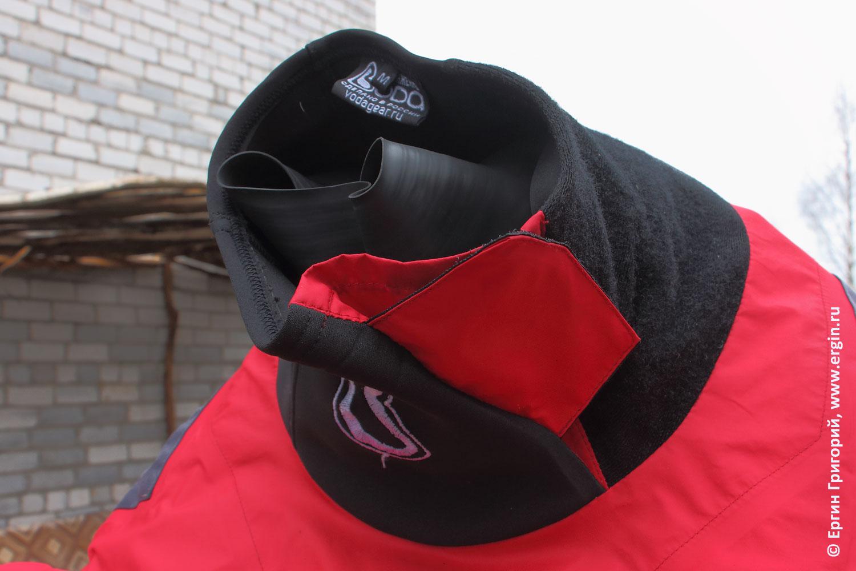 Резиновое горло для сухой одежды каякера туриста водника байдарочника драйтоп или драйдек
