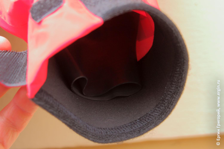 Резиновые силиконовые манжеты сухой куртки костюма каякера драйсьюта драйдека