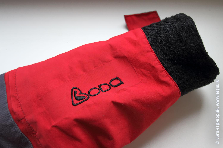 Водозащищенный костюм водного туриста водника байдарочника каякера с логотипом