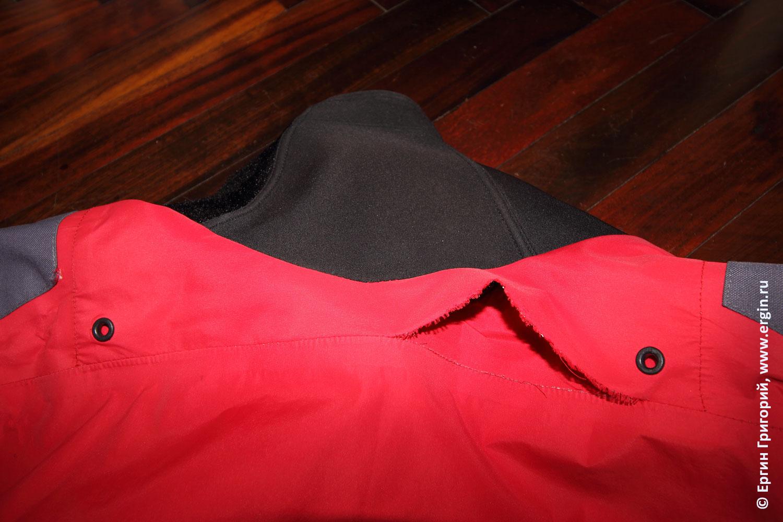 Дыра в сухом костюме каякера на спине бренд Вода недостатки тест