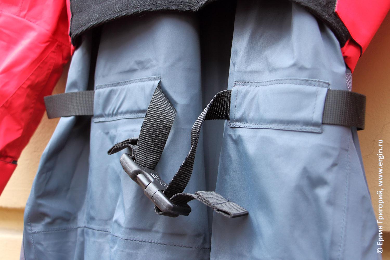 Поясной ремень на сухом костюме каякера бренда Вода российского производства