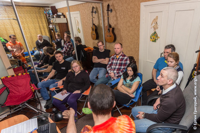 Теория лекция обучение каякингу семинар