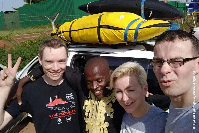 Каякеры прилетели в Уганду встреча в аэропорту Энтеббе