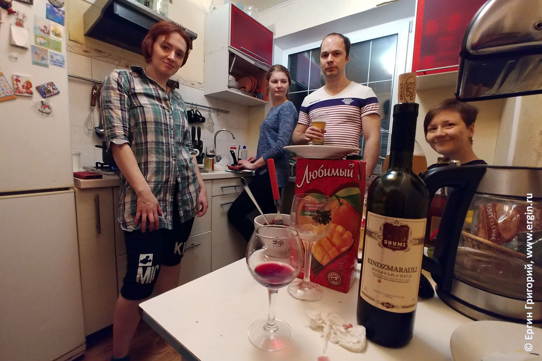 Вечеринка каякеров чудесная компания и Киндзмараули на столе вино из Грузии