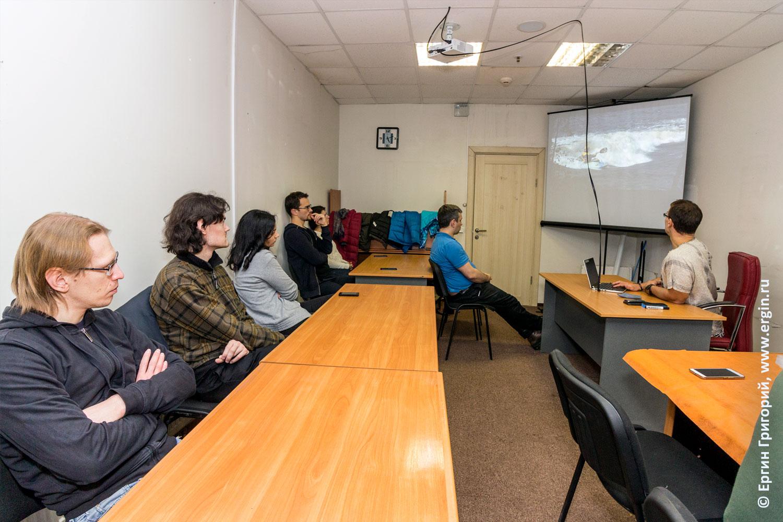 В лекционном зале проходит семинар по фристайлу на бурной воде обучение фристайл-каякингу