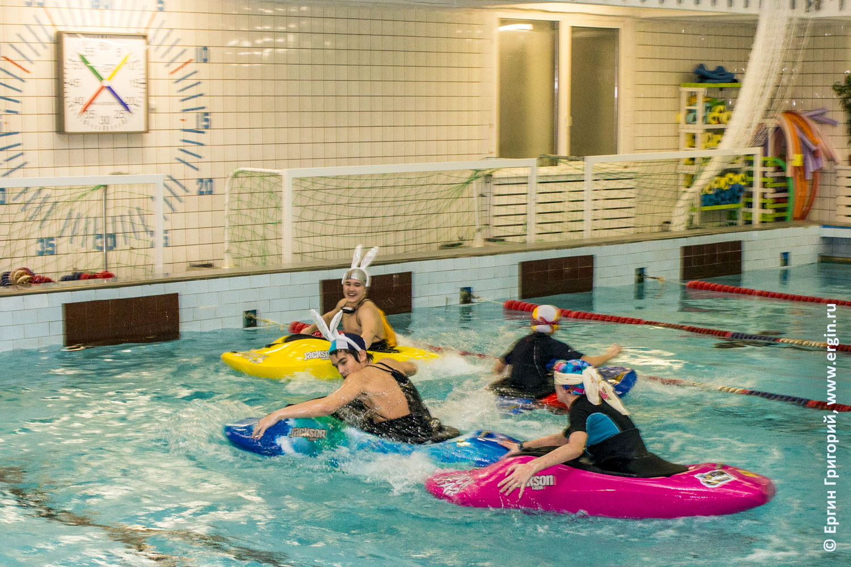 Конкурс игра для детей каякеров в бассейне охота на зайцев на каяках