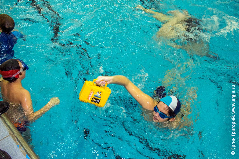 Конкурс для детей каякеров в бассейне подводные сокровища