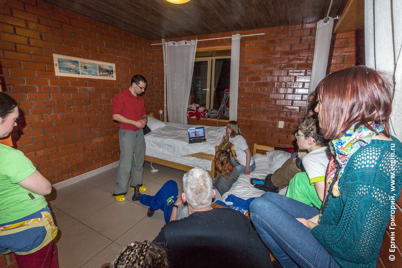 Эскимосский переворот семинар обучение
