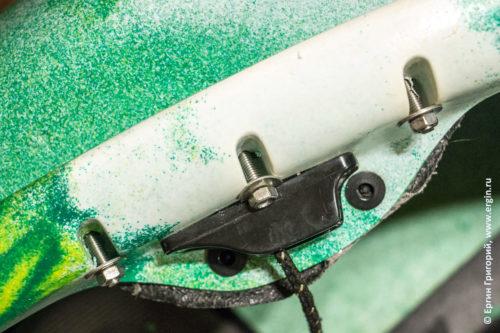 Болты фиксирующие заплатку из алюминия на очке кокпите каяка Jackson kayak
