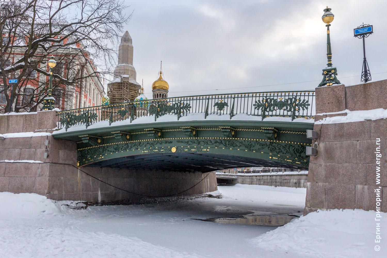 СПб Театральный мост и полынья под ним зимой