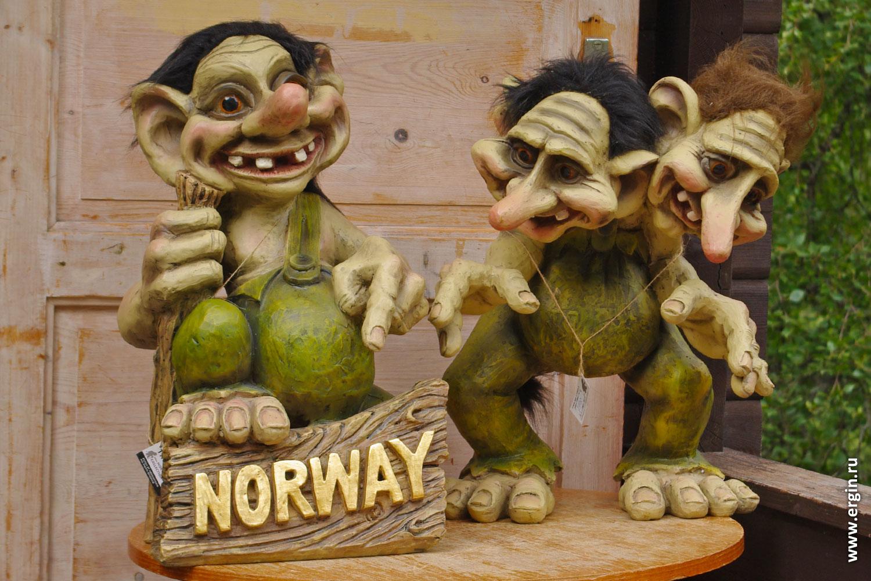 Тролли из Норвегии сувениры