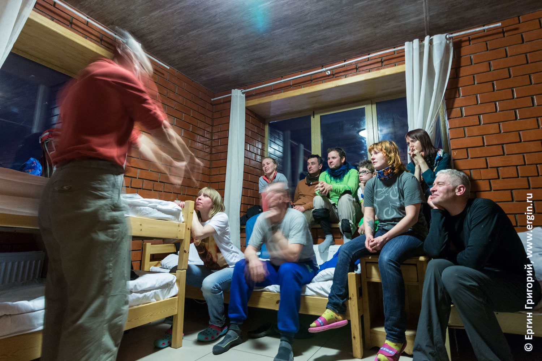 Обучение каякингу семинар