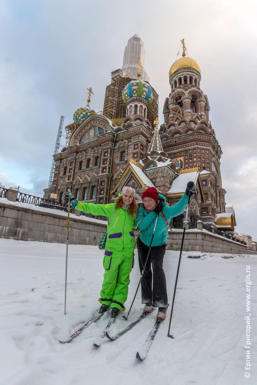 Спас-на-Крови зима лед канал Грибоедова лыжники на лыжах