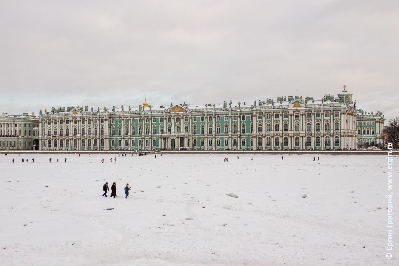 Государственный музей Эрмитаж Зимний дворец зима Нева подо льдом