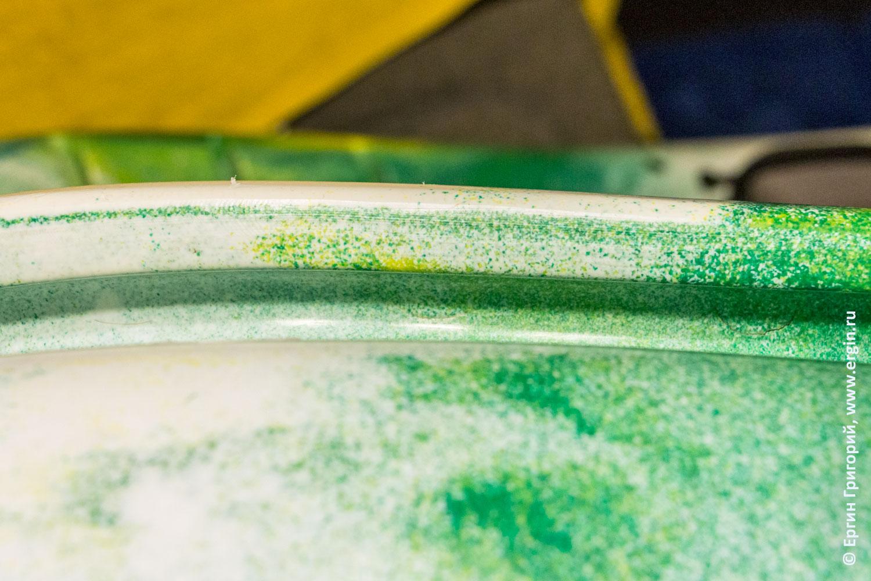 Гарантийный случай Jackson kayak отверстия дыры в очке под ободом кокпит каяка