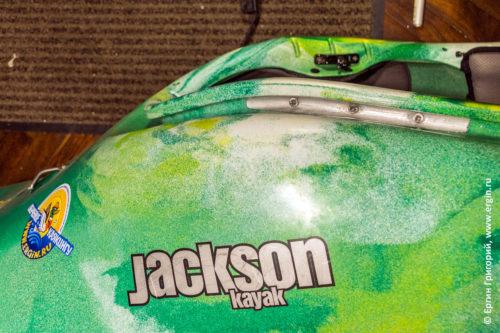 Отремонтированное очко кокпит каяка Jackson kayak с болтами и алюминиевой заплаткой