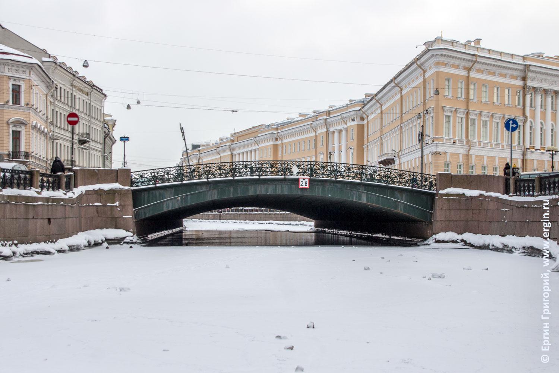 Зима Санкт-Петербург открытая вода под Певческим мостом