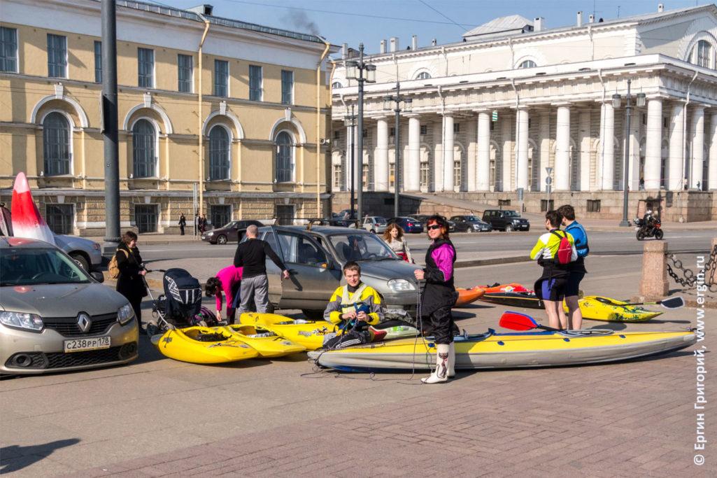 Сбор каякеров Санкт-Петербурга перед прогулкой по Неве на Стрелке Васильевского острова