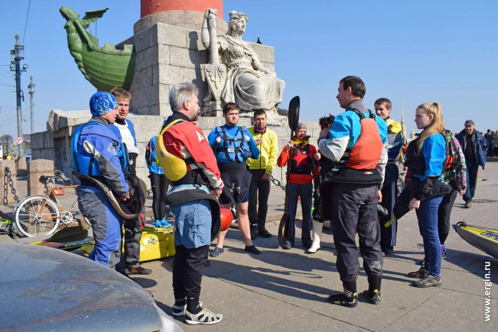 Брифинг инструктаж указания о порядке передвижения по реке Неве на байдарках и каяках в Санк-Петербурге