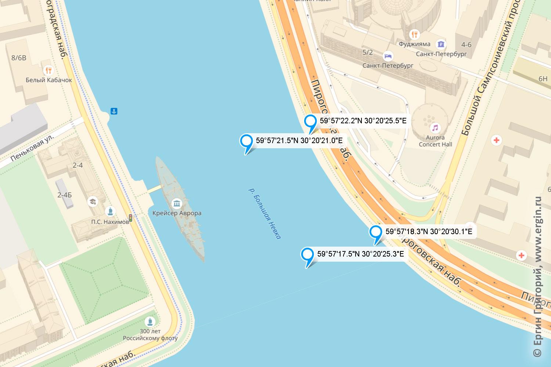 """Яндекс карты GPS координаты и границы области акватории большой Невки у крейсер """"Аврора"""" предоставленной министерству обороны"""
