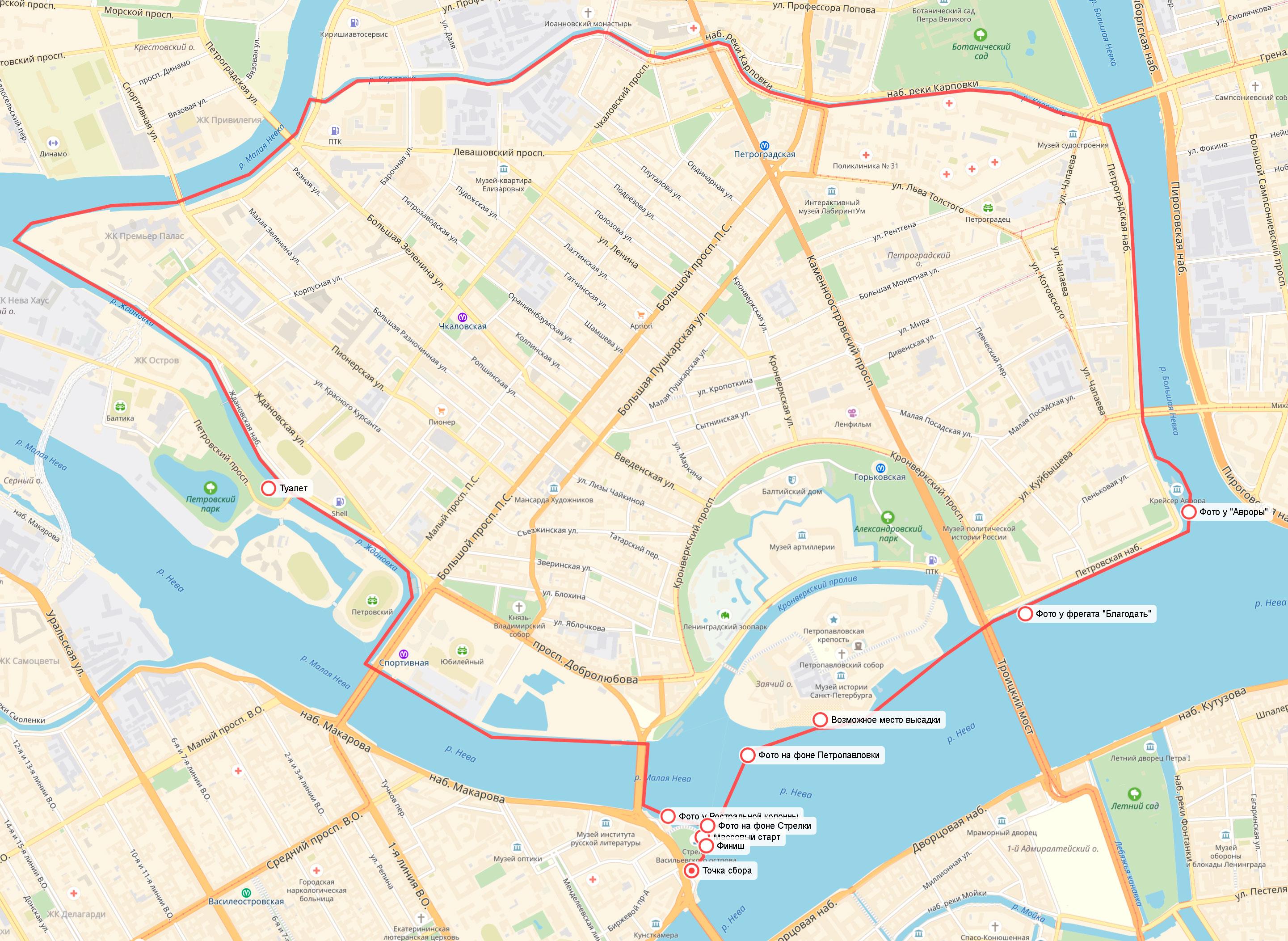 Открытие сезона по рекам и каналам Санкт-Петербурга на каяках и байдарках: карта маршрута Каменный остров