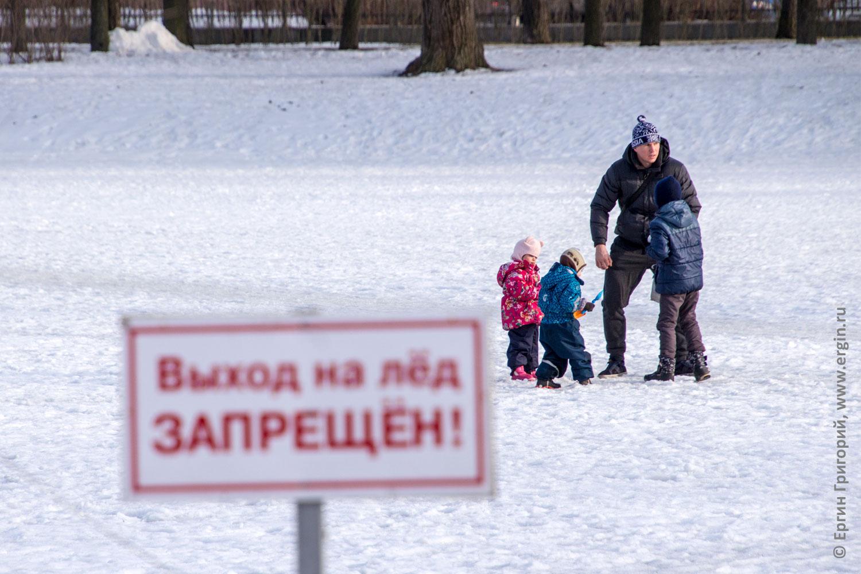 тест Tamron b028 выход на лед запрещен