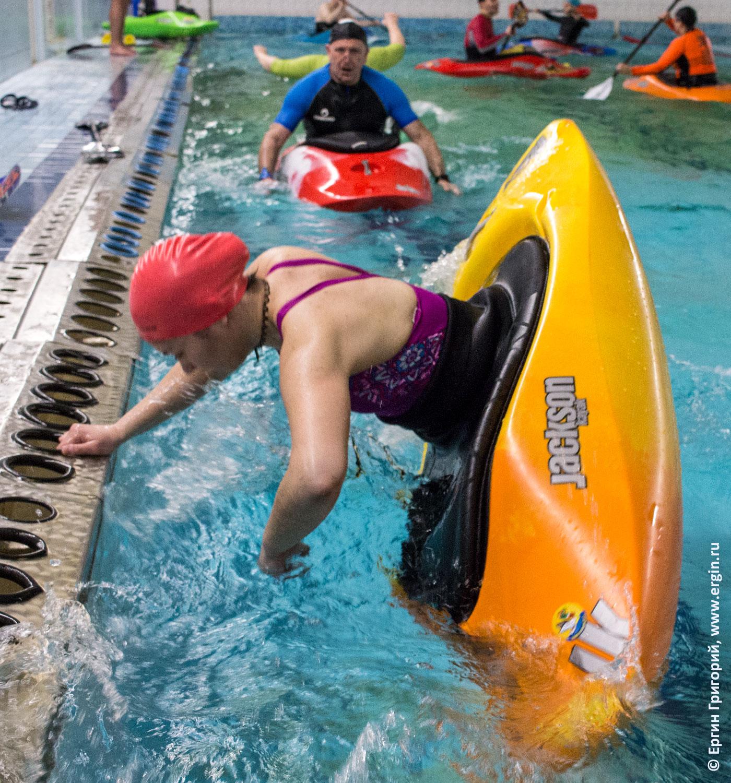 Упражнения для изучения элементов фристайла на бурной воде выполняет девушка на каяке у бортика бассейна раскачка дабл памп