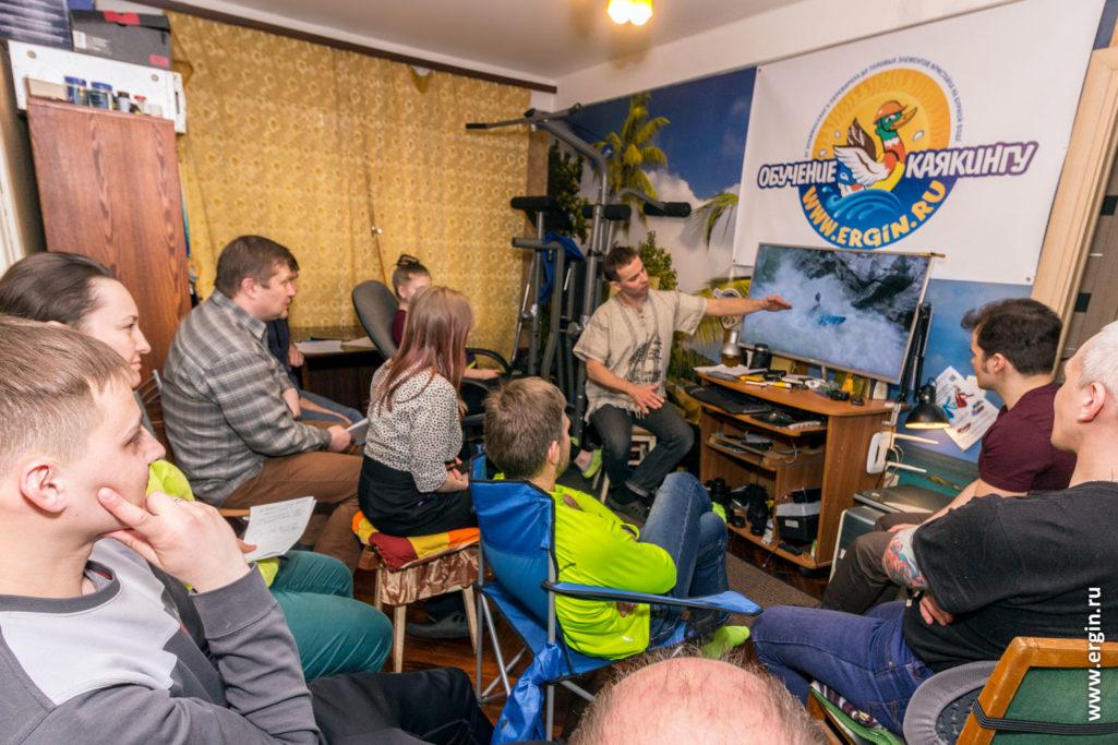 Каякеры слушают семинар по особенностям бурной воды