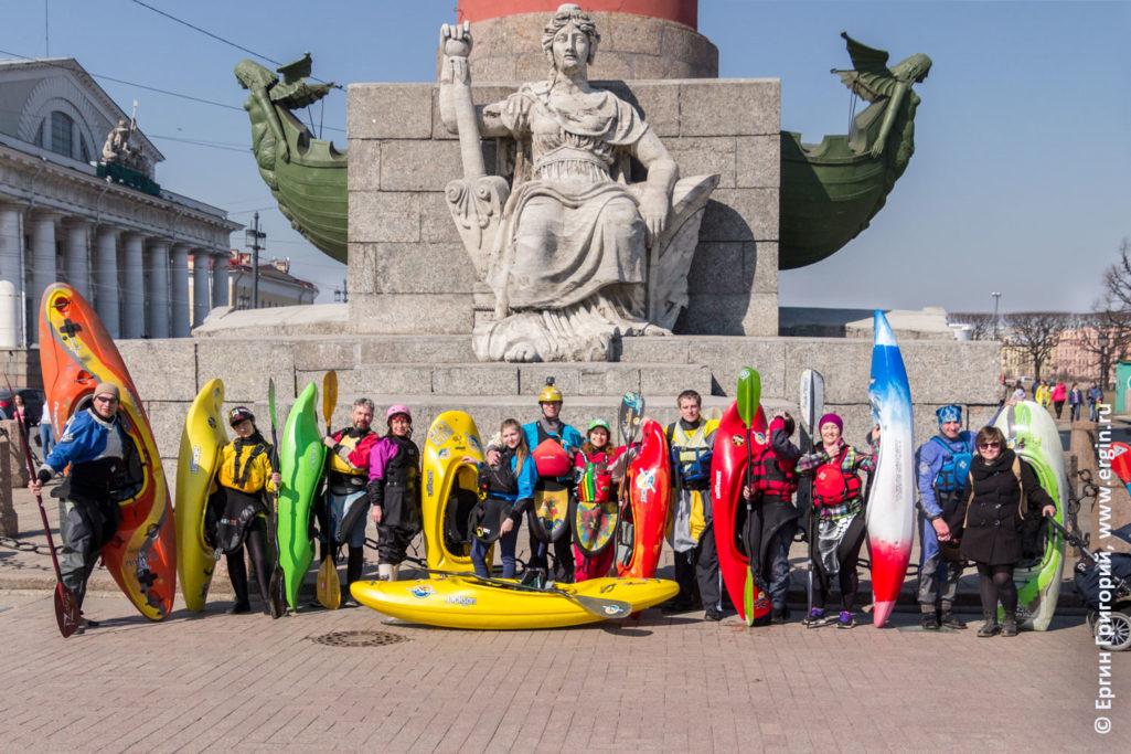 У ростральной колонны каякеры с каяками веслами в Санкт-Петербурге
