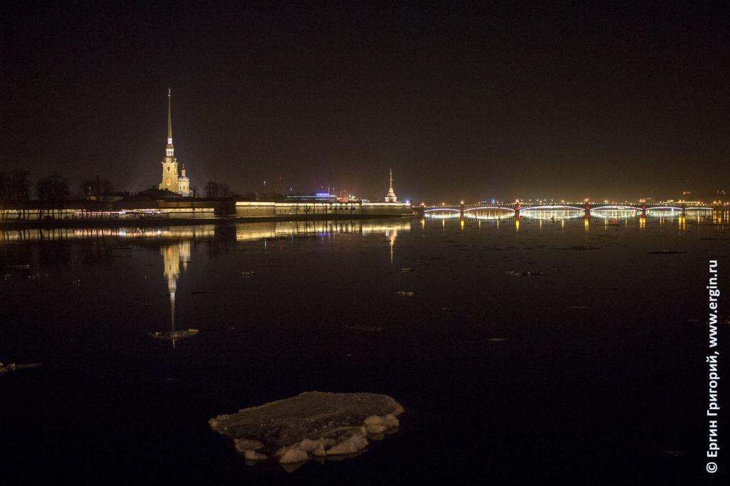 Лед на Неве у Петропавловской крепости Санкт-Петербург ночь