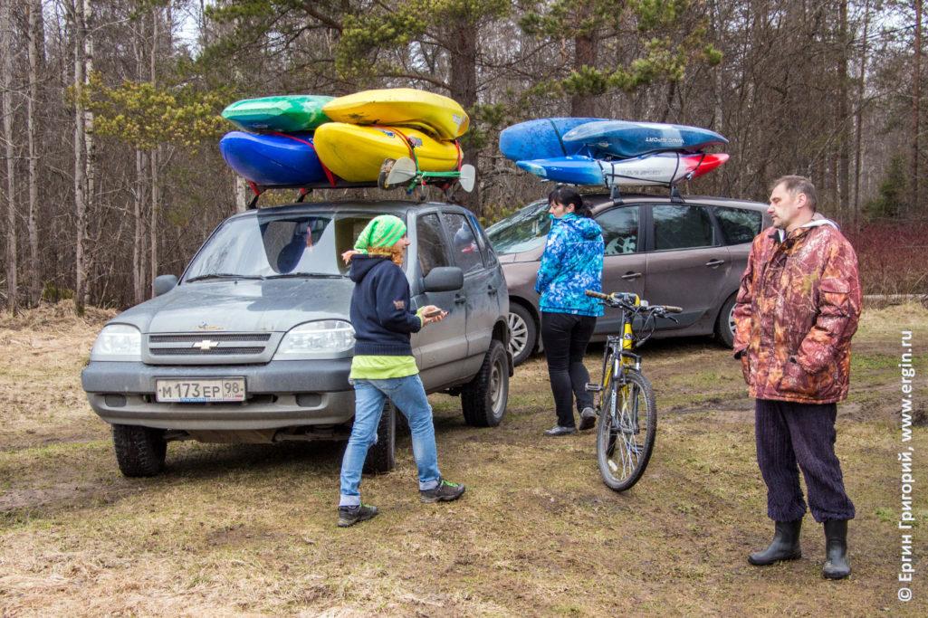 Местный житель Рощино и каякеры с машинами и привязанными каяками на багажниках