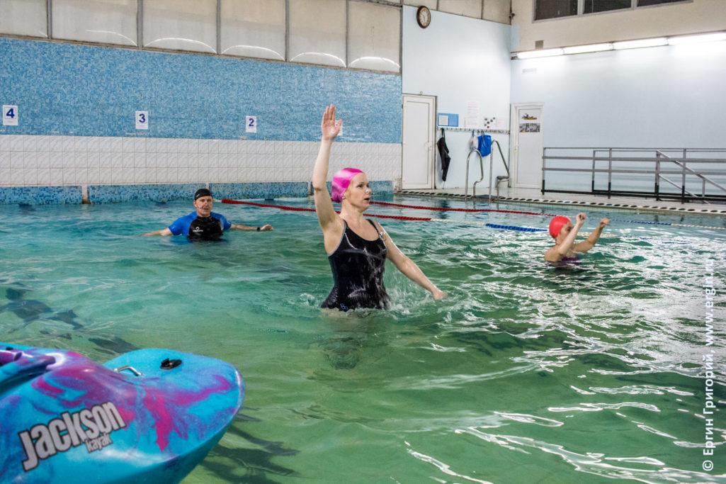 Упражнения на выполнение акробатических элементов фристайла на бурной воде в бассейне без каяков.