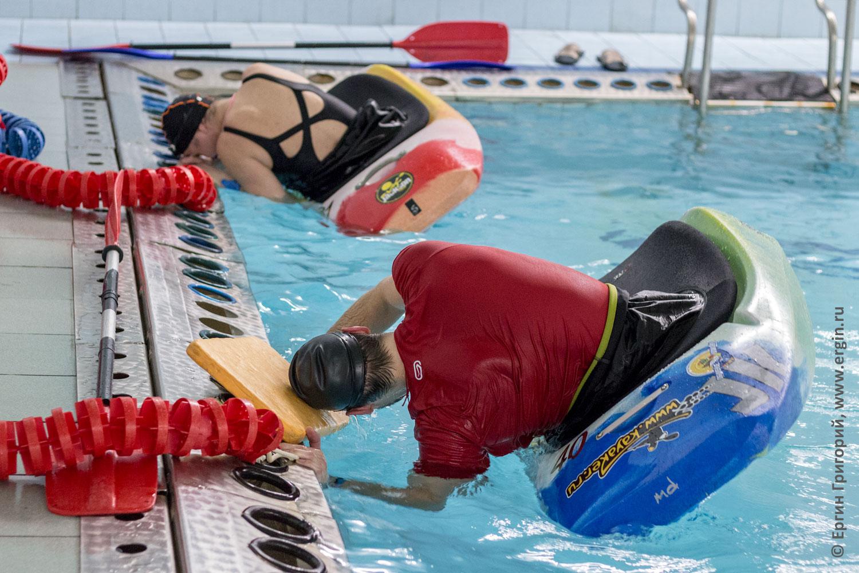 Тренировки по каякингу для начинающих в Санкт-Петербурге эскимосский переворот на каяке в бассейне