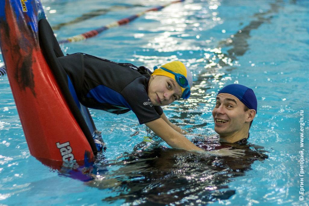 Как поставить каяк на носовую свечу обучение в бассейне