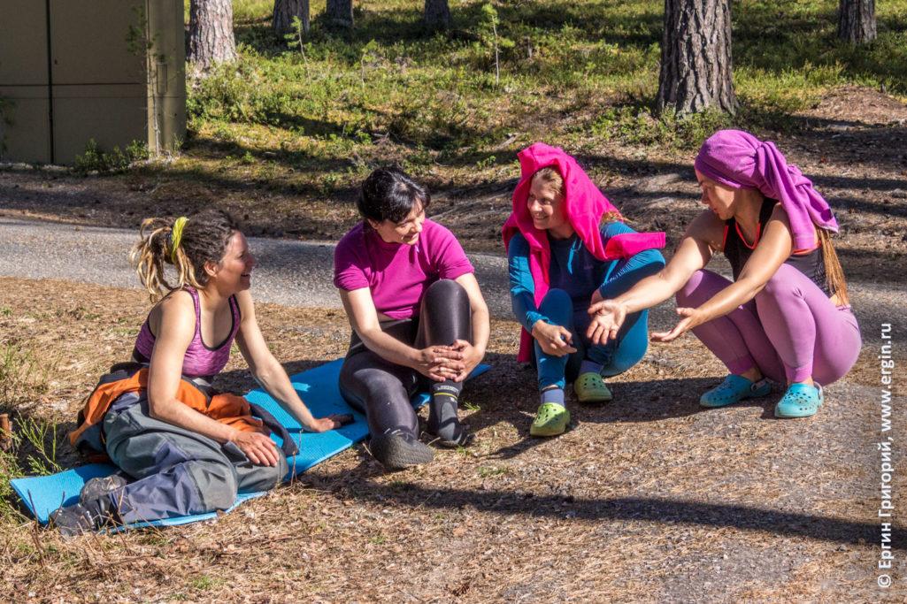 Разговор девушек-каякеров перед тренировкой в Лиексе кемпинге Нейтикоски
