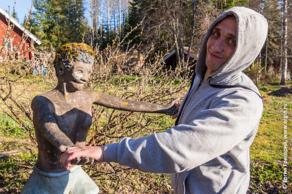 Патсаспуйсто обнимашки со статуями в Финляндии