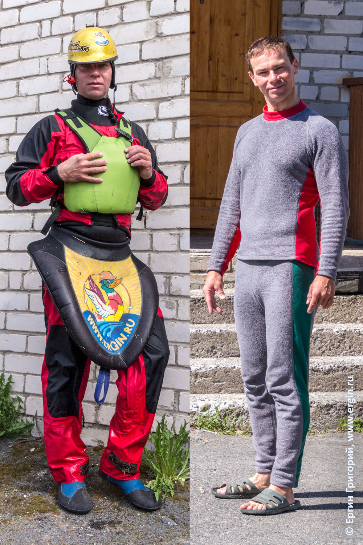NewT Снаряжение для каякинга водных походов активности на воде от Алексея Белокурова