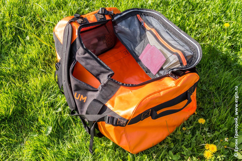 Открытая сумка Тулум для каякеров вид изнутри
